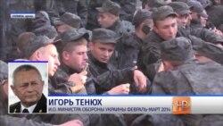 """""""Россия примет все меры, чтобы обеспечить защиту от угроз"""" - постпред в НАТО"""