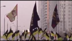 «Русский марш» в Москве