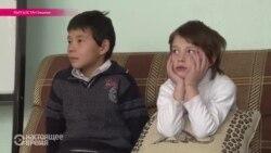 Киргизских сирот не выпускают за границу