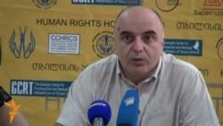 ადამიანის უფლებათა სახლი აზერბაიჯანელი უფლებადამცველების მხარდასაჭერად