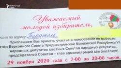 """""""Alegeri"""" fără surprize în regiunea transnistreană"""