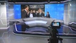 Про що Україні говорити з Росією після виборів?