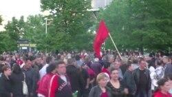 Протест на ГДОМ кај Југодрво