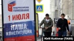 Oameni trecând pe lângă un panou publicitar în Novosibirsk. 10 iunie 2020