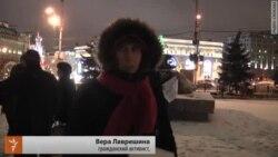 """Чтение имен"" на Лубянке"