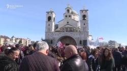 Litija SPC u Podgorici povodom Svetog Simeona i protiv 'vjerskog zakona'
