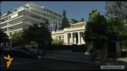 Հունաստանի կառավարությունը ներկայացրել է հակաճգնաժամային փաթեթը