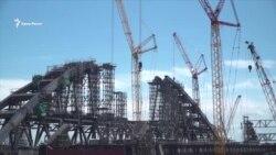 Когда откроют Керченский мост? (видео)