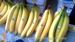 Худдорӣ аз истеъмоли банан дар Тоҷикистон
