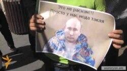 Ծաղկավոր խալաթ՝ ռուս պաշտոնյաներին