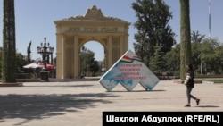 В Таджикистане продолжается подготовка к президентским выборам