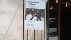 نمایشگاهی از عکس های عباس کیارستمی در ارمنستان