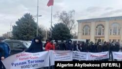 Бишкек мэриясынын алдындагы акция. 2021-жыл, 10-февраль.