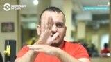 Самбист и мастер спорта из Таджикистана, который ничего не слышит