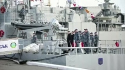 Украина флоти АҚШдан қўриқчи кемаларини қабул қилиб олди