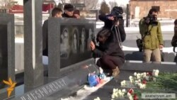 Ավետիսյանների սպանդից մեկ տարի անց հարազատների հարցերը անպատասխան են մնացել