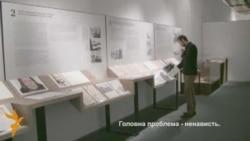 У Києві відкрилася виставка «Голокост від куль»