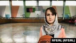 طاهره یوسفی عضو تیم بسکتبال هرات