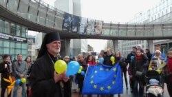 Євромайдан у Брюсселі