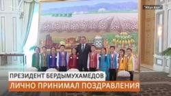 Туркменистан отметил праздник урожая