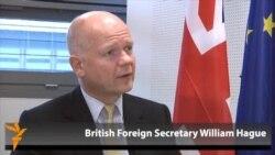 უილიამ ჰეიგი: ბრიტანეთი არ ესწრაფის ირანში რეჟიმის შეცვლას