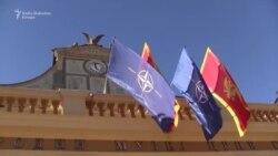 Cetinje: Sjednica Parlamenta Crne Gore i Skupštine NATO