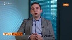 Украинский автогигант судится в Крыму | Крым.Реалии ТВ (видео)
