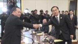 Пхенян ва Сеул масъуллари 2015 йилдан буён илк музокарага йиғилди