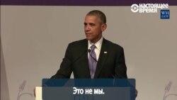 """""""Это стыдно"""", – Барак Обама о религиозных тестах для мигрантов"""