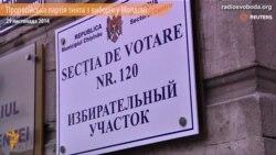 Вибори в Молдові відбудуться без проросійської партії