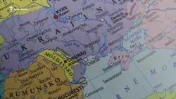Географический скандал с политическим подтекстом (видео)