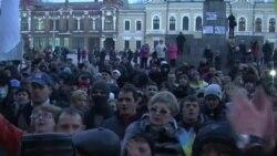 У Кіровограді вимагали відставки голови ОДА