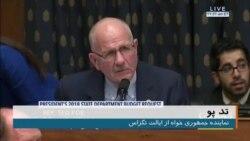 تیلرسون:سیاست ما حمایت از گذار مسالمتآمیز قدرت در ایران است
