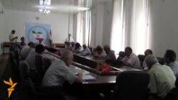 Нишасти Клуби коршиносони масоили Эрон дар шаҳри Душанбе