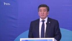Жээнбеков: Кыргызстан 100% суу менен камсыз болот