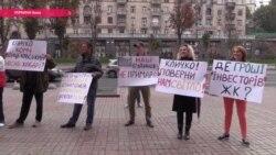 Как купить новостройку в Киеве и стать бомжом