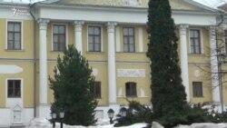 Международный центр Рерихов выселяют из усадьбы
