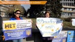 В Запоріжжі менше двох десятків переселенців протестували проти «виборів» у «ДНР»