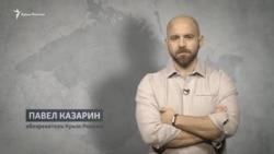 Павел Казарин: Подарите Кремлю барабан (видео)