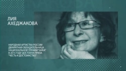 """Лия Ахеджакова: """"Я думала, что оппозиционное движение в России сдохло"""""""