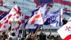 ერთიანი ნაციონალური მოძრაობის აქცია