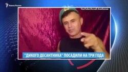 Видеоновости Кавказа 12 июля