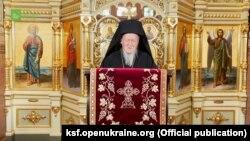 Офіс президента в травні 2021 року анонсував візит Вселенського патріарха Варфоломія в Україну в серпні
