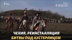 """Олег Соколов: """"Погода была такая же"""""""