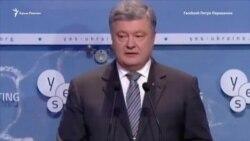 В следующем году встретимся в Ялте – Порошенко о Крыме на конференции YES (видео)