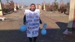 Шымкентского активиста отправили под арест после пикетов