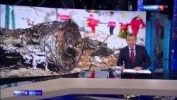 Како руските медиуми известуваа за соборениот украински авион