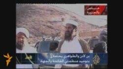 Osama bin Laden: Povijest nasilja