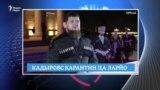 Маршо Радион тIаьххьара керланаш (27.03.2020)