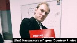 Сергей Ухов